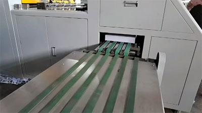 A4全自动分切机带包装机